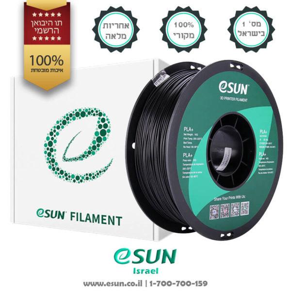esun-israel-pla+-pla-plus-black-1kg-חומרי-גלם-למדפסת-תלת-מימד