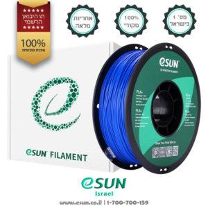 esun-israel-pla+-pla-plus-blue-1kg-חומרי-גלם-למדפסת-FDM