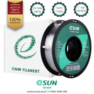 esun-israel-pla+-pla-plus-clear-transparent-1kg-חומר-גלם-שקוף-למדפסת-תלת-מימד