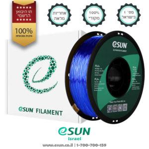 esun-israel-pla+-pla-plus-glass-blue-1kg-פילמנט-איכותי-בצבע-כחול-שקוף-איסן-ישראל