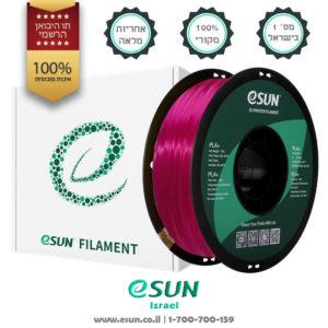 esun-israel-pla+-pla-plus-glass-purple-1kg-חומר-גלם-שקוף-סגול-למדפסת-תלת-מימד