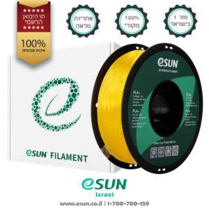 esun-israel-pla+-pla-plus-glass-yellow-1kg-פילמנטים-למדפסות-תלת-מימד-מבית-איסן-ישראל