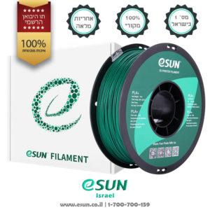 esun-israel-pla+-pla-plus-green-1kg-פילמנט-איסן-למדפסת-תלת מימד