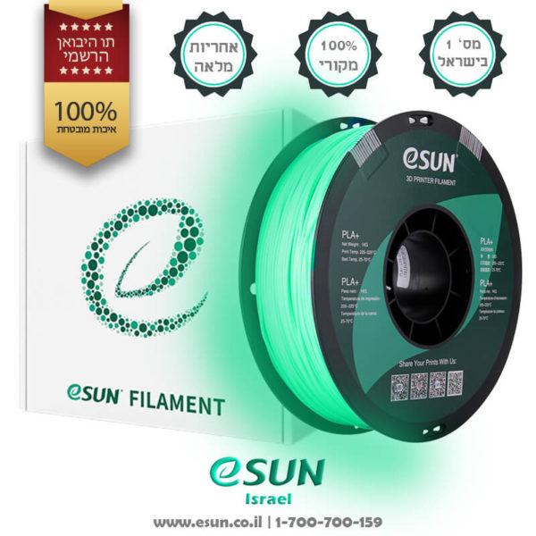 esun-israel-pla+-pla-plus-luminous-green-1kg-חומר-גלם-פילמנט-זוהר-בחושך-בצבע-ירוק