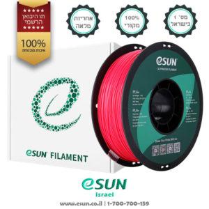 esun-israel-pla+-pla-plus-magenta-1kg-חומר-גלם-איכותי-למדפסת-תלת-מימד