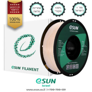esun-israel-pla+-pla-plus-natural-1kg-חומר-גלם-טבעי-למדפסת-תלת-מימד