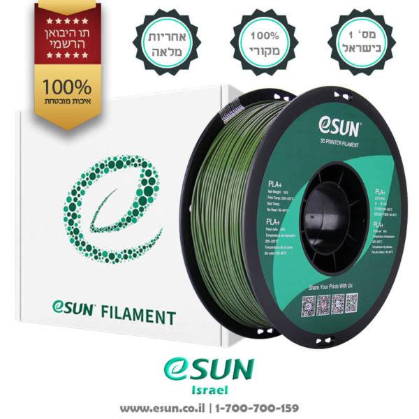 esun-israel-pla+-pla-plus-olive-green-1kg-חומרי-גלם-איכותיים-מבית-איסן-ישראל