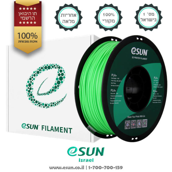 esun-israel-pla+-pla-plus-peak-green-1kg-פילמנט-ירוק-זרחני-למדפסת-תלת-מימד