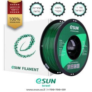 esun-israel-pla+-pla-plus-pine-green-1kg-פילמנט-איכותי-יבואן-רשמי-איסן-ירוק-אורן
