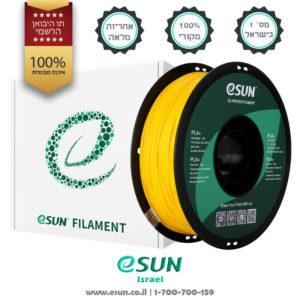 esun-israel-pla+-pla-plus-yellow-1kg-חומר-גלם-איכותי-למדפסת-3D