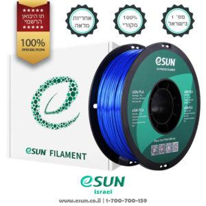 esun-esilk-blue-3d-filament-shiny