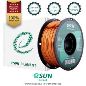 3d-filaments-silk-for-3d-printers-esun-brand