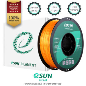 esun-esilk-3d-filament-dark-yellow-for-3d-printers