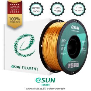 esun-esilk-pla-gold-filament-for-3d-printers