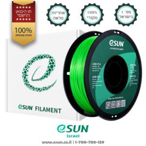 esun-3d-filament-esilk-green-for-3d-printer