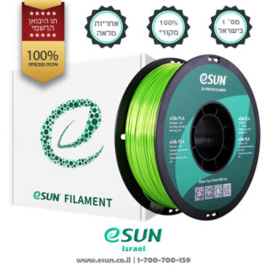 esun-esilk-pla-lime-green-3d-filament-high-quality