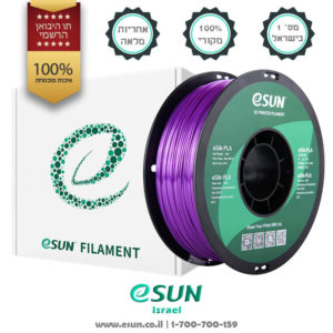esun-israel-3d-filament-esilk-purple
