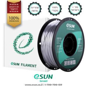 3d-filament-esilk-pla-from-esun