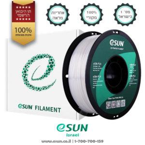 esilk-pla-white-color-filament-for-3d-printer