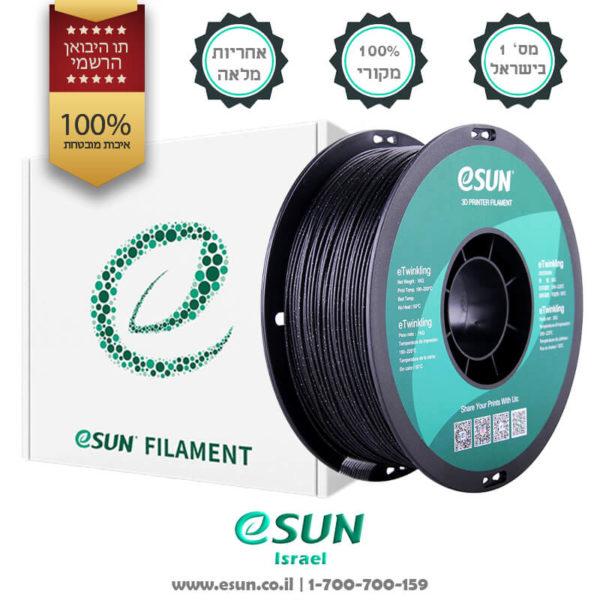 esun-israel-etwinkling-filament-1kg-spool