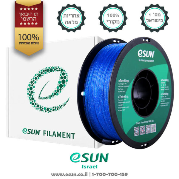esun-etwinkling-blue-for-3d-printing-filament