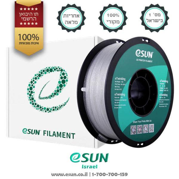 3d-filament-etwinkling-clear-by-esun-israel