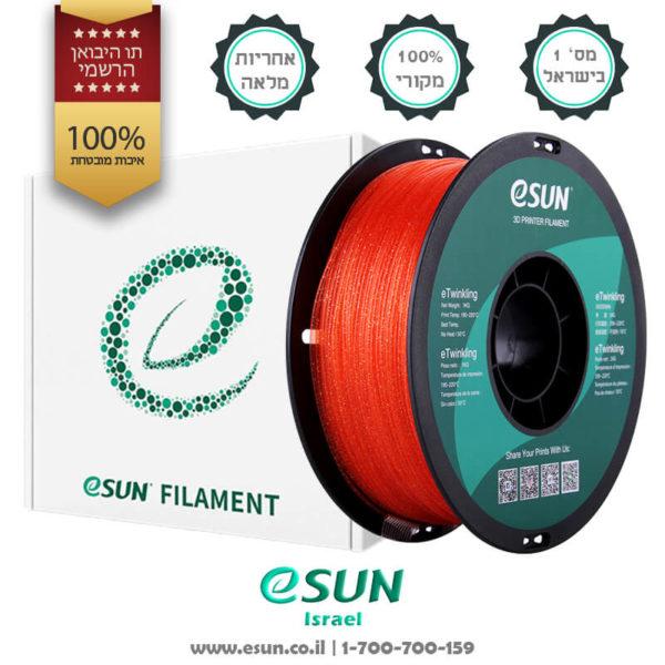 esun-etwinkling-filament-spool-for-3d-printers