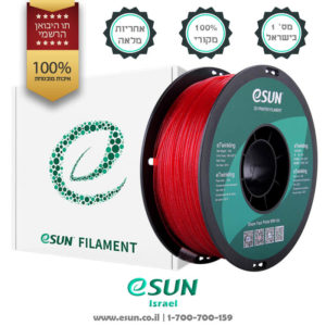 esun-3d-filament-etwinkling-sparkling-red