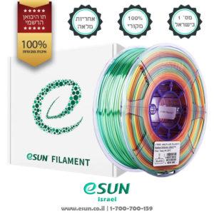 esun-israel-3d-filament-esilk-rainbow-multicolor
