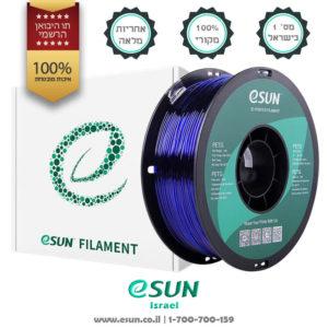 esun-israel-transparent-blue-petg-filament-for-3d-printers
