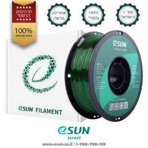 esun-israel-transparent-green-petg-filament-for-3d-printers