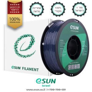 esun-israel-transparent-grey-petg-filament-for-3d-printers