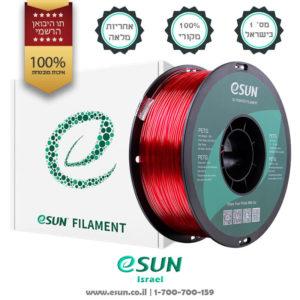 esun-israel-transparent-magenta-petg-filament-for-3d-printers