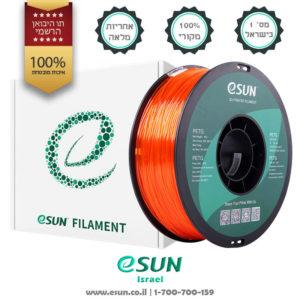 esun-israel-transparent-orange-petg-filament-for-3d-printers