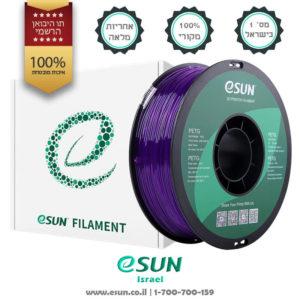 esun-israel-transparent-purple-petg-filament-for-3d-printers