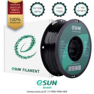 esun-israel-solid-black-petg-for-3d-printers