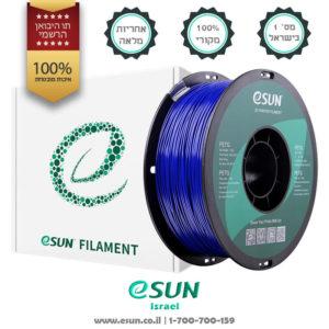 esun-israel-solid-blue-filament-petg-for-3d-printing