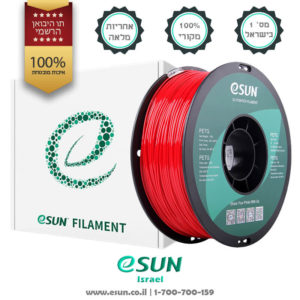 esun-israel-solid-fire-engine-red-petg-filament-for-3d-use