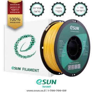 esun-israel-solid-gold-petg-3d-filament