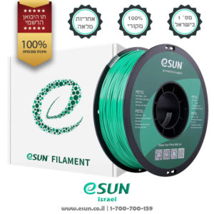 esun-israel-solid-green-petg-filament-by-esun-israel