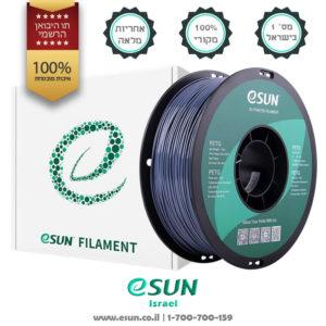 esun-israel-solid-grey-petg-3d-filament