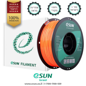 esun-israel-solid-orange-petg-filament-for-3d-printers