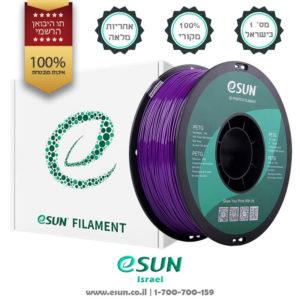 esun-israel-solid-purple-petg-filament-for-3d-printers