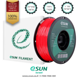 esun-israel-solid-red-petg-filament-for-3d-use