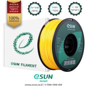 esun-israel-solid-yellow-filament-petg-