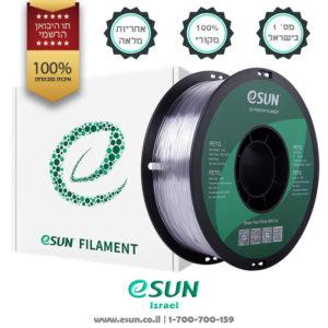 esun-israel-transparent-natural-petg-filament-for-3d-printers