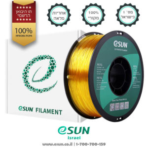 esun-israel-transparent-yellow-petg-filament-for-3d-printers