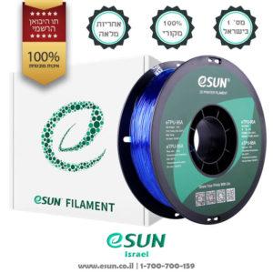 esun-israel-etpu-95a-Transparent-blue-1kg-flexible-filament-for-3d-printer