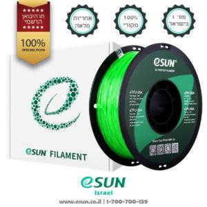 esun-israel-etpu-95a-Transparent-green-1kg-flexible-filament-for-3d-printer