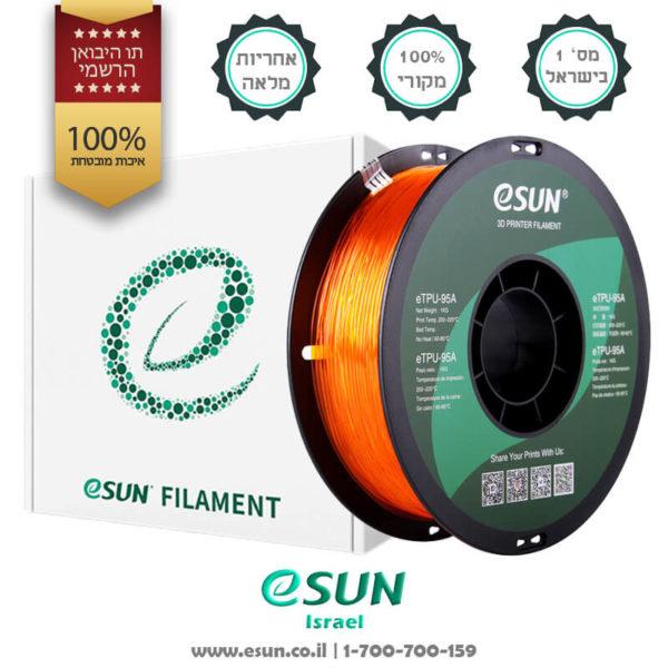 esun-israel-etpu-95a-Transparent-orange-1kg-flexible-filament-for-3d-printer